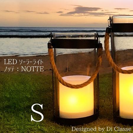 Sサイズ お庭でも使える置き型LEDのソーラーライト ノッテ Sサイズ 自然の光で充電 持ち運びに便利なハンドル付き 揺らぎ機能付き LEDライト ディクラッセ ガーデンライト ソーラーライト アウトドア ベランダ 防災 メーカー認定店
