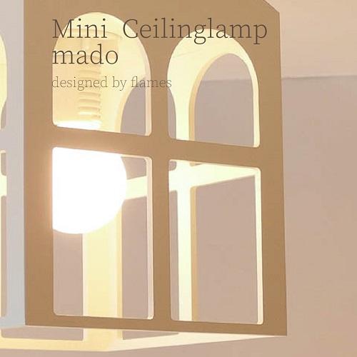キャッシュレス5%還元 送料無料 ナチュラル ミニシーリングライト マド 木製 ウッド 天井照明 オフホワイト フレイムス mado 白 white DC-038 / 玄関 廊下 かわいい 小さい キッチンカウンター トイレ シンプル ナチュラル 北欧風 インテリア照明