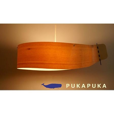 フレイムス 木製 シンプル ナチュラル ペンダントライト / ぷかぷか PUKAPUKA DP-051 / リビング ダイニング 子供部屋 ワンルーム 照明 プルスイッチ 常夜灯付 LED対応インテリア照明 フレッヒダックス