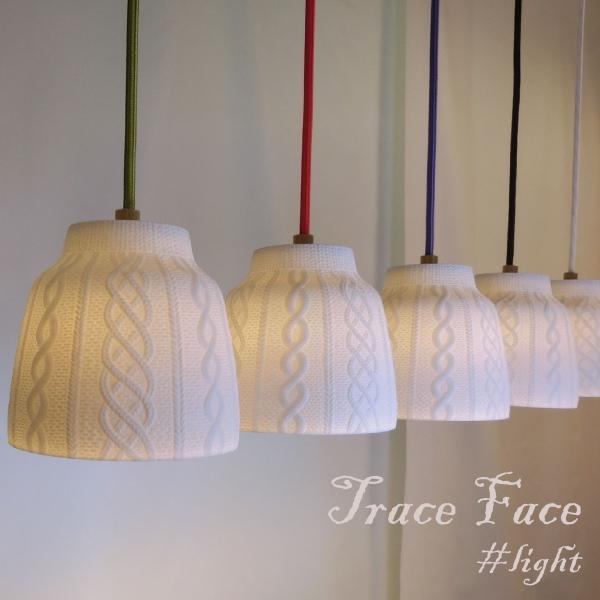 照明器具 ランプ 美しい網目模様が浮かび上がる磁器のペンダントランプ トレースフェイス ライト / セメントプロデュースデザイン / TRACE FACE インテリア照明 ホワイト 陶器 ニット デザイン ライト キッチン ダイニング 玄関 おしゃれ 素敵