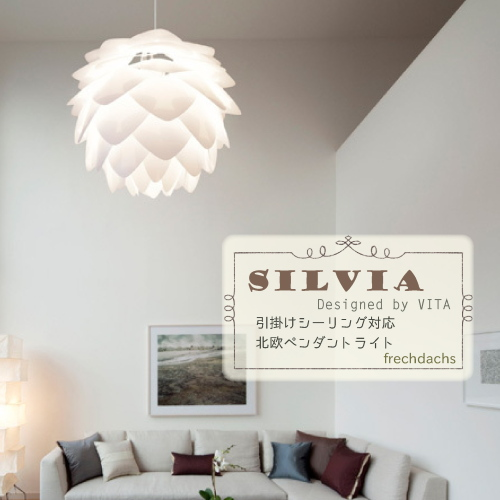Nordic Lighting Vita Pendant Light Silvia Interior Scandinavian White Ceiling And Pull Hung Support