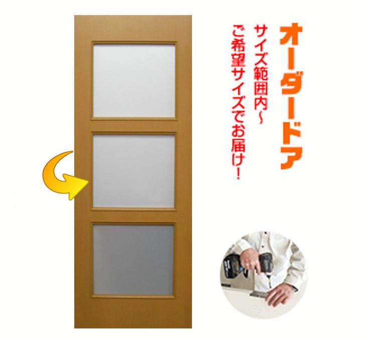 オーダー建具 室内ドア対応 木製建具ドア(dm-041)【送料無料】思いを形に!表面材カラーお選び頂けます。高さ 幅 厚みお選び下さい。間仕切り 板戸 ドア 建具 ドア フラッシュ オーダー リフォーム 片開き 軸扉 扉 DOOR。開き戸 ミリ単位で製作 DIY