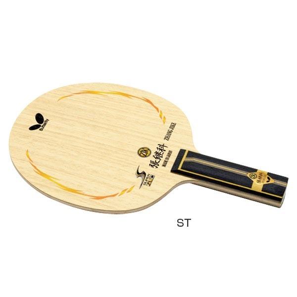 バタフライ Butterfly メンズ レディース 卓球 ラケット 攻撃用シェーク 張継科 チャン・ジーカ SUPER ZLC グリップ ストレート 36544