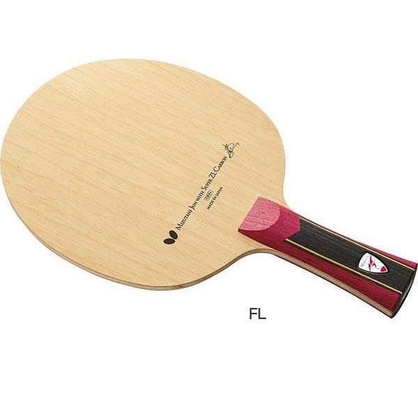 バタフライ Butterfly メンズ レディース 卓球 ラケット 攻撃用シェーク 水谷隼 SUPER ZLC ミズタニジュン スーパー フレアグリップ 36601
