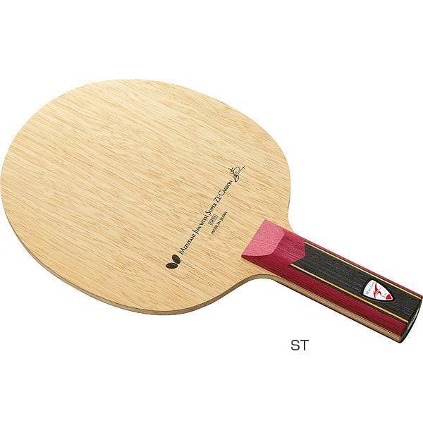 バタフライ Butterfly メンズ レディース 卓球 ラケット 攻撃用シェーク 水谷隼 SUPER ZLC ミズタニジュン スーパー ストレート 36604