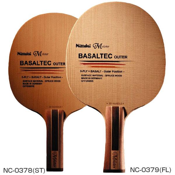 ニッタク Nittaku 卓球 攻撃用 シェークハンドラケット バサルテック グリップ フレア ストレート NC-0378 NC-0379 NC-0378 NC-0379