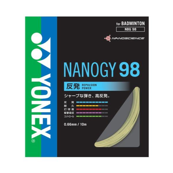 長さ200m ヨネックス YONEX バドミントン ストリングス バトミントン ガット ラケット 張り替え メンテナンス 用品 ナノジー98 NBG98-2