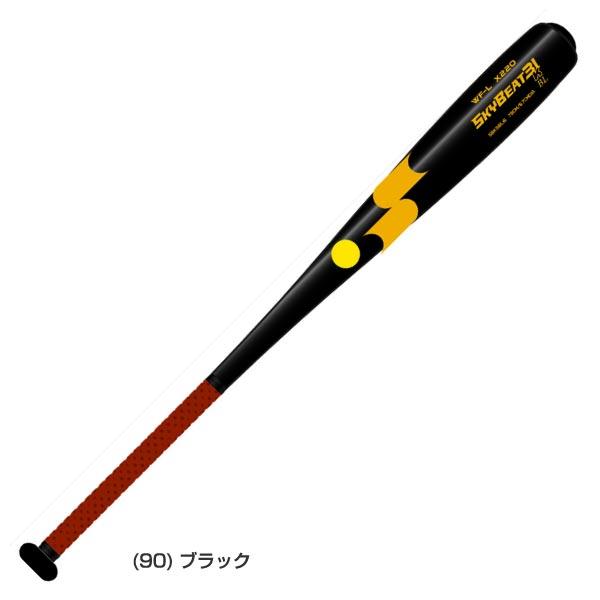 硬式用 金属 エスエスケイ野球 SSK ジュニア キッズ 野球 硬式金属製バット スカイビート31K WF-L BL SBK31BL16