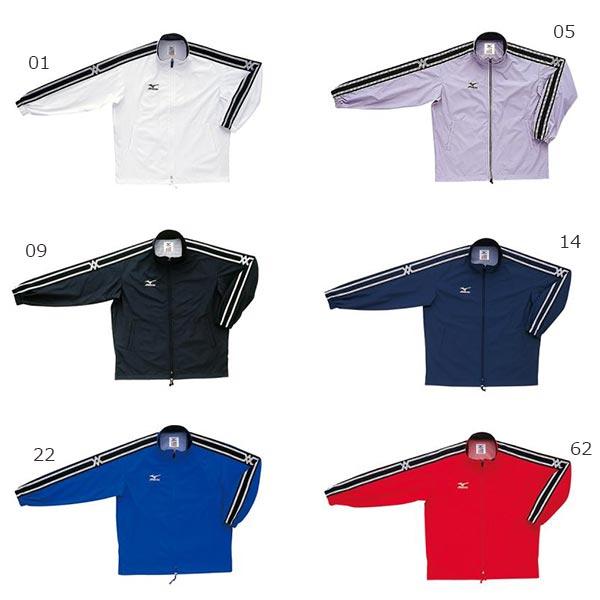 ミズノ Mizuno メンズ レディース ウィンドブレーカーシャツ ウインドブレーカー 防風 長袖 ジャケット A60WS830