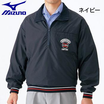 ミズノ Mizuno メンズ リトルシニア審判員用 ウォームアップジャンパー 野球ウェア 長袖 52WU54