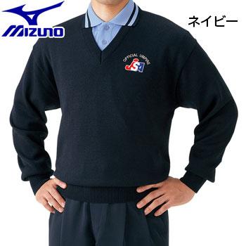 ミズノ Mizuno メンズ ソフトボール審判員用 V首セーター 野球ウェア 長袖 52SU4514