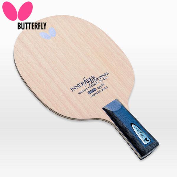 バタフライ Butterfly メンズ レディース インナーフォース レイヤー ALC.S - CS 卓球 中国式ペン ラケット 23880