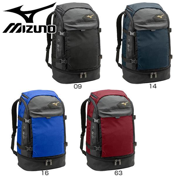 【送料無料】 【40L】ミズノ Mizuno メンズ レディース リュックサック デイパック バックパック バッグ 鞄 グローバルエリート GE バックパック 野球 1FJB8010 1FJD8010