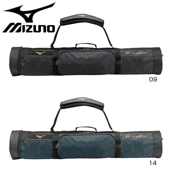 ミズノ Mizuno メンズ レディース グローバルエリート GE バットケース (10本入れ) バッグ 鞄 野球 ベースボール 1FJT8010