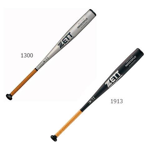 硬式用 金属製 ゼット野球 ZETT メンズ レディース コウシキアルミバット NEOSTATUS 野球 BAT11783