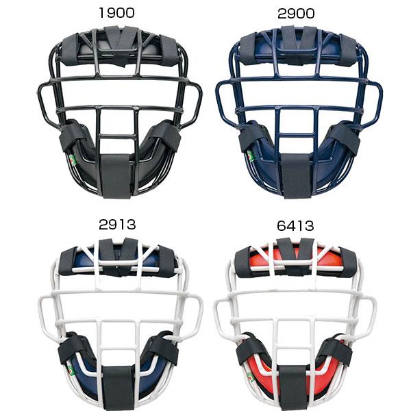 軟式用 ゼット野球 ZETT メンズ レディース マスク 野球用品 キャッチャー防具 捕手 BLM3295A