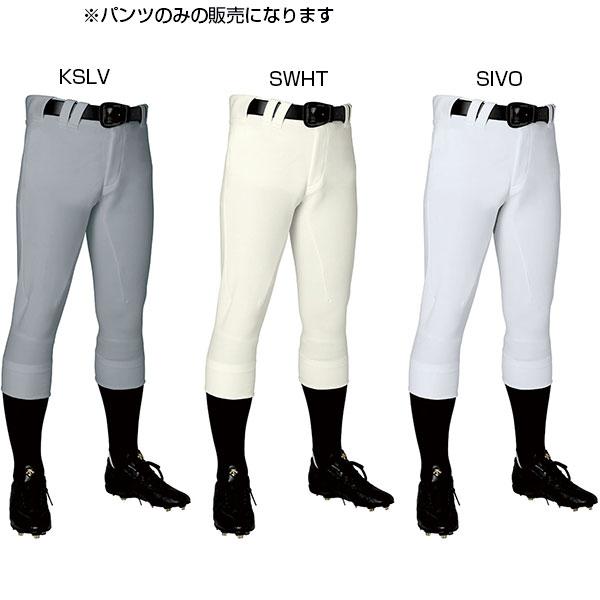 限定品  ̄ ウホッ 今なら全品送料無料 メンズ 人気ブランド レギュラーフィットパンツ デサント 野球ウェア DESCENTE DBMLJD01 ボトムス