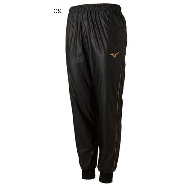 ミズノ Mizuno メンズ レディース 減量衣パンツ(ポケット付) トレーニングウェア ロングパンツ 柔道 22JD8A90