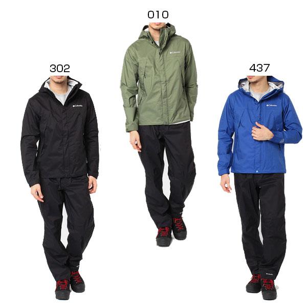 上下セット コロンビア Columbia メンズ ピクシーサンクチュアリレインスーツ アウトドアウェア ロングパンツ トレッキング PM0013
