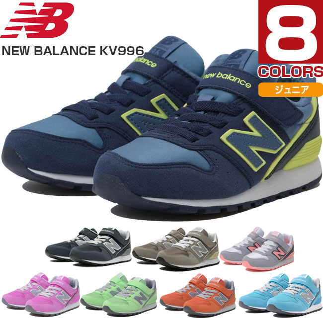 new balance kids velcro