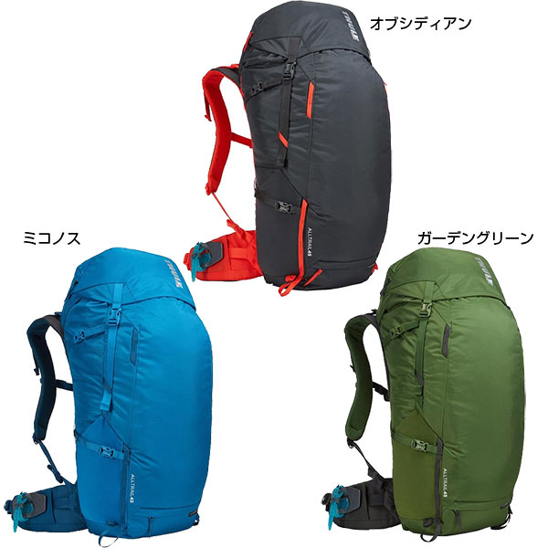 45L スーリー THULE メンズ オールトレイル AllTrail 45L Men's リュックサック デイパック バックパック バッグ 鞄 3203531 3203532 3203533