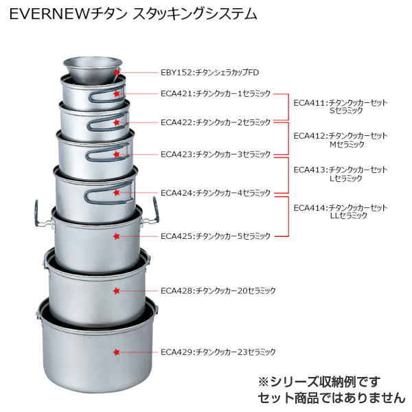 エバニュー EVERNEW メンズ レディース チタンクッカー1セラミック アウトドア用品 フタ付き 鍋 ソロ 登山 キャンプ 調理器具 1人用 ECA421