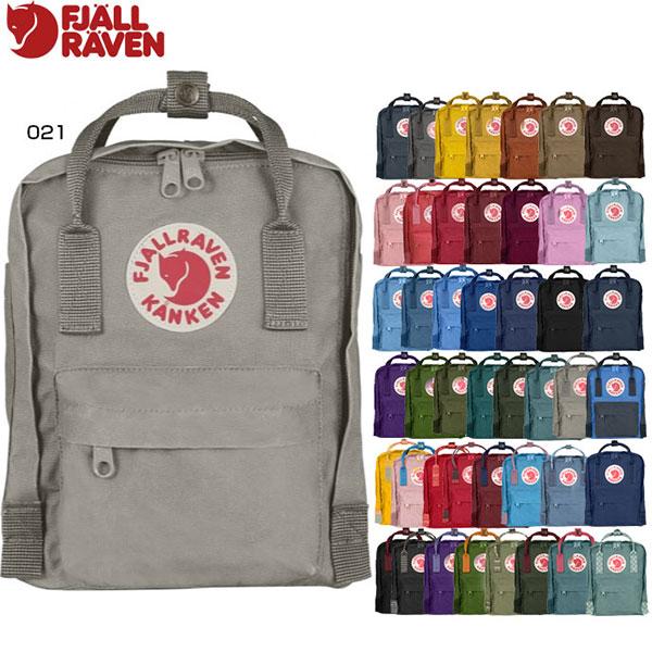 【7L】フェールラーベン FJALL RAVEN メンズ レディース ジュニア カンケン ミニ KANKEN Mini リュックサック デイパック バックパック バッグ 鞄 23561