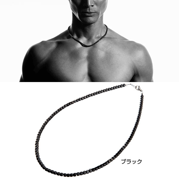 コラントッテ Colantotte メンズ ルーチェ ネックレス LUCE 磁気ネックレス シンプル オシャレ 肩コリ 首 血行改善 ABAPK