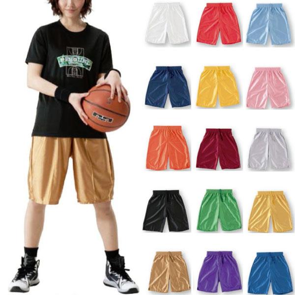 初回限定  ̄ 安全 ウホッ 今なら全品送料無料 メンズ レディース トリコットパンツ バスケットボールウェア RPZ363 バスパン 下 リバウンド ボトムス REBOUND 単品
