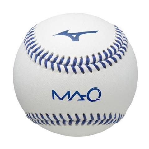 ( ̄・・ ̄)ウホッ!(今なら全品送料無料!※沖縄・離島を除く) ミズノ Mizuno メンズ レディース ジュニア 野球ボール 回転解析システム マキュー MA-Q センサー本体 野球用品 データ記録 1GJMC100
