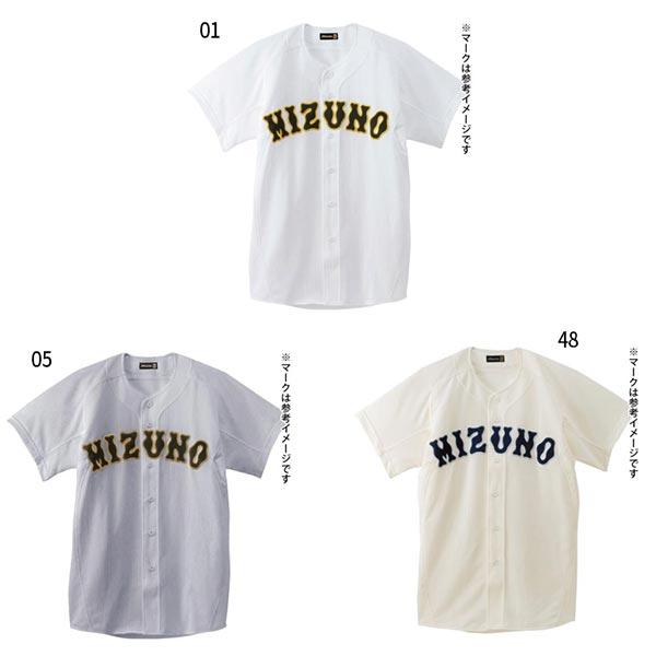 本日限定  ̄ ウホッ 今なら全品送料無料 メンズ レディース ミズノプロ お値打ち価格で メッシュシャツ オープン型 Mizuno 52MW173 野球 ユニフォーム トップス ミズノ 野球ウェア