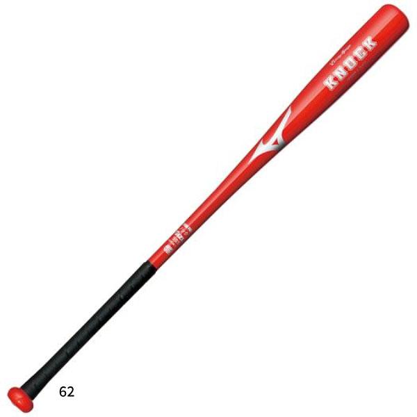 ノックバット FPR製 ミズノ Mizuno メンズ レディース ビクトリーステージ 野球用品 2TP91440