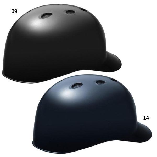 ̄ ウホッ 新色追加して再販 今なら全品送料無料 メンズ レディース ヘルメット 野球用品 軟式用 Mizuno 売れ筋ランキング 1DJHC202 ミズノ キャッチャー用