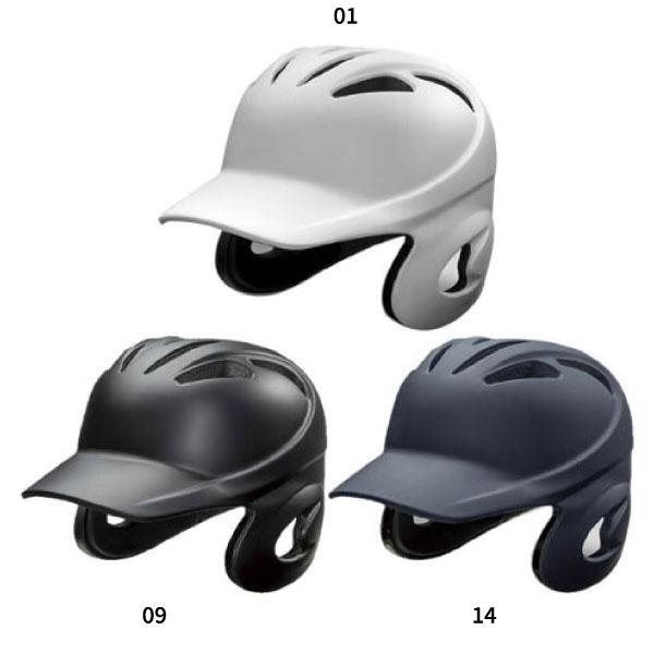 硬式用 ミズノ Mizuno メンズ レディース つや消しタイプ ヘルメット 両耳付打者用 つや消しタイプ 野球用品 野球用品 硬式用 1DJHH108, WEBUP:5849f32b --- sunward.msk.ru