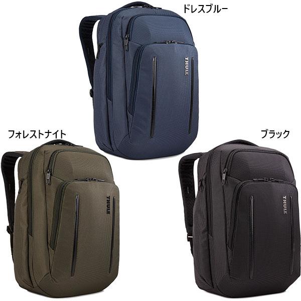 30L スーリー THULE メンズ レディース クロスオーバー Crossover 2 Backpack 30L リュックサック バックパック バッグ PC収納 3203835 3203836 3203837