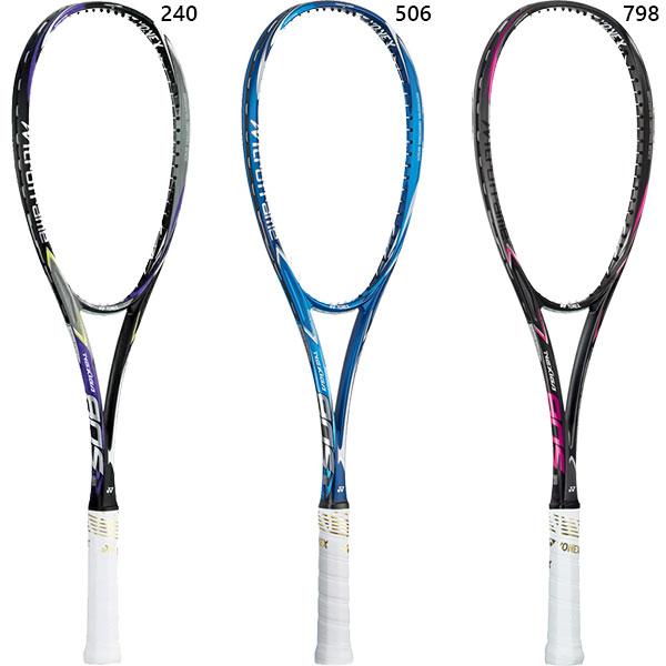 ヨネックス YONEX メンズ レディース ネクシーガ80S NEXIGA 80S 軟式ラケット 軟式テニス ソフトテニスラケット NXG80S