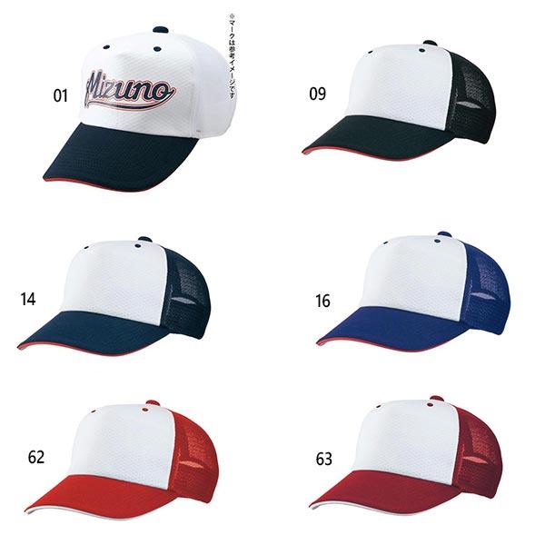 ̄ ウホッ 今なら全品送料無料 メンズ プラクティスキャップ 野球用品 52BA300 Mizuno ミズノ 数量限定 野球帽 帽子 人気ブランド多数対象