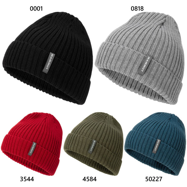 Men/'s Ribbed German Style Insulated Beanie Hats