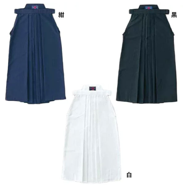 26号 クサクラ KUSAKURA メンズ レディース ジュニア テトロン剣道袴 ウェア 剣道 一般用 HT126 HT226 HT326