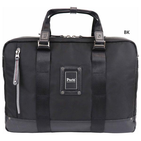 パリス Paris メンズ レディース ビジネス3WAYバッグ シングル ハイパフォーマンスバッグ バッグ 鞄 通勤 出張 お出かけ 撥水 PA20-25