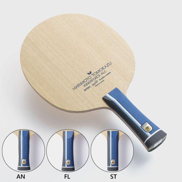 バタフライ Butterfly メンズ レディース 張本智和 インナーフォース ALC 卓球ラケット シェークハンドラケット 36991 36992 36994