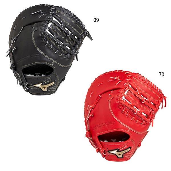 ゴールデンエイジ軟式用 ミズノ Mizuno ジュニア キッズ グローバルエリート HSelection02+ プラス 一塁手用/TK型 野球 軟式グラブ 少年軟式用 1AJFY22000
