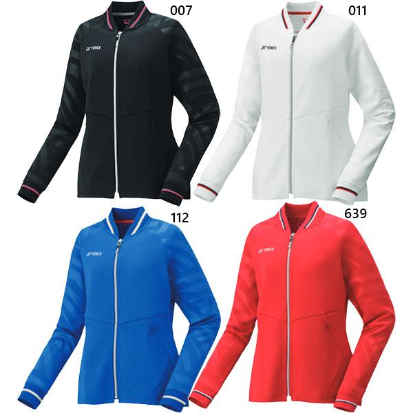 ヨネックス YONEX レディース ニットウォームアップシャツ テニス バドミントンウェア トップス 長袖 UVカット 吸汗速乾 ストレッチ 制電 57050