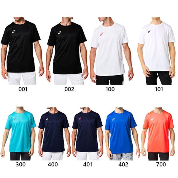 ̄ ウホッ 今なら全品送料無料 メンズ 超定番 お洒落 半袖Tシャツ トップス アシックス asics トレーニング スポーツウェア 2031A664
