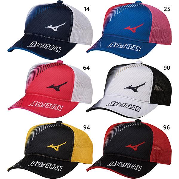 ( ̄・・ ̄)ウホッ!(今なら全品送料無料!) メンズ レディース オールジャパン ALL JAPANキャップ グラデーション テニス用品 帽子 スナップバック ミズノ Mizuno 62JW0X53