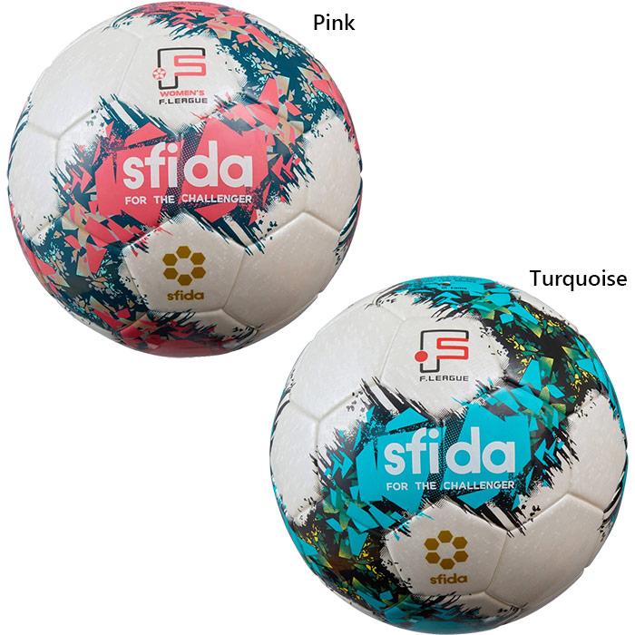 フットサル SB-21IA01 メンズ 業界No.1 レディース フットサルボール 2021-2022公式試合球 フットサルリーグ 4号 Sfida スフィーダ 即納