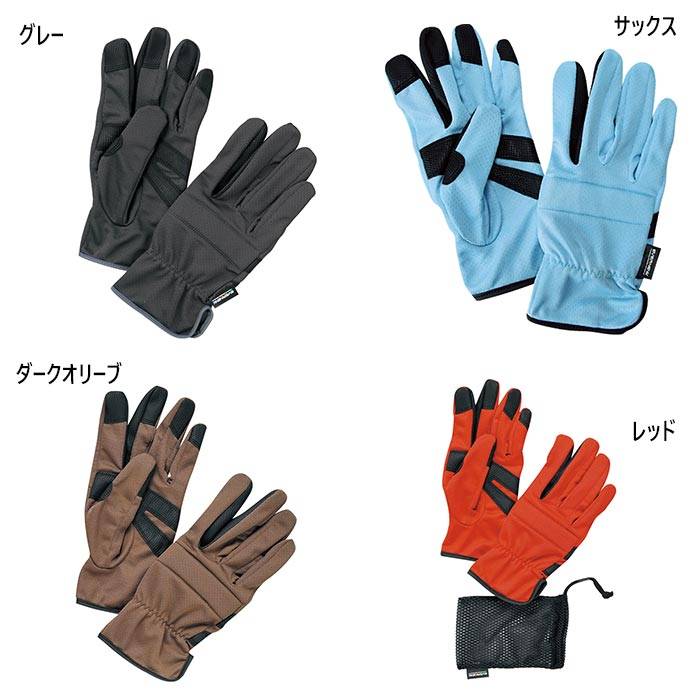 開催中  ̄ ウホッ 今なら全品送料無料 メンズ トレッキンググローブST 手袋 グローブ ハイキング アウトドア エバニュー 登山 限定特価 EBY041 EVERNEW