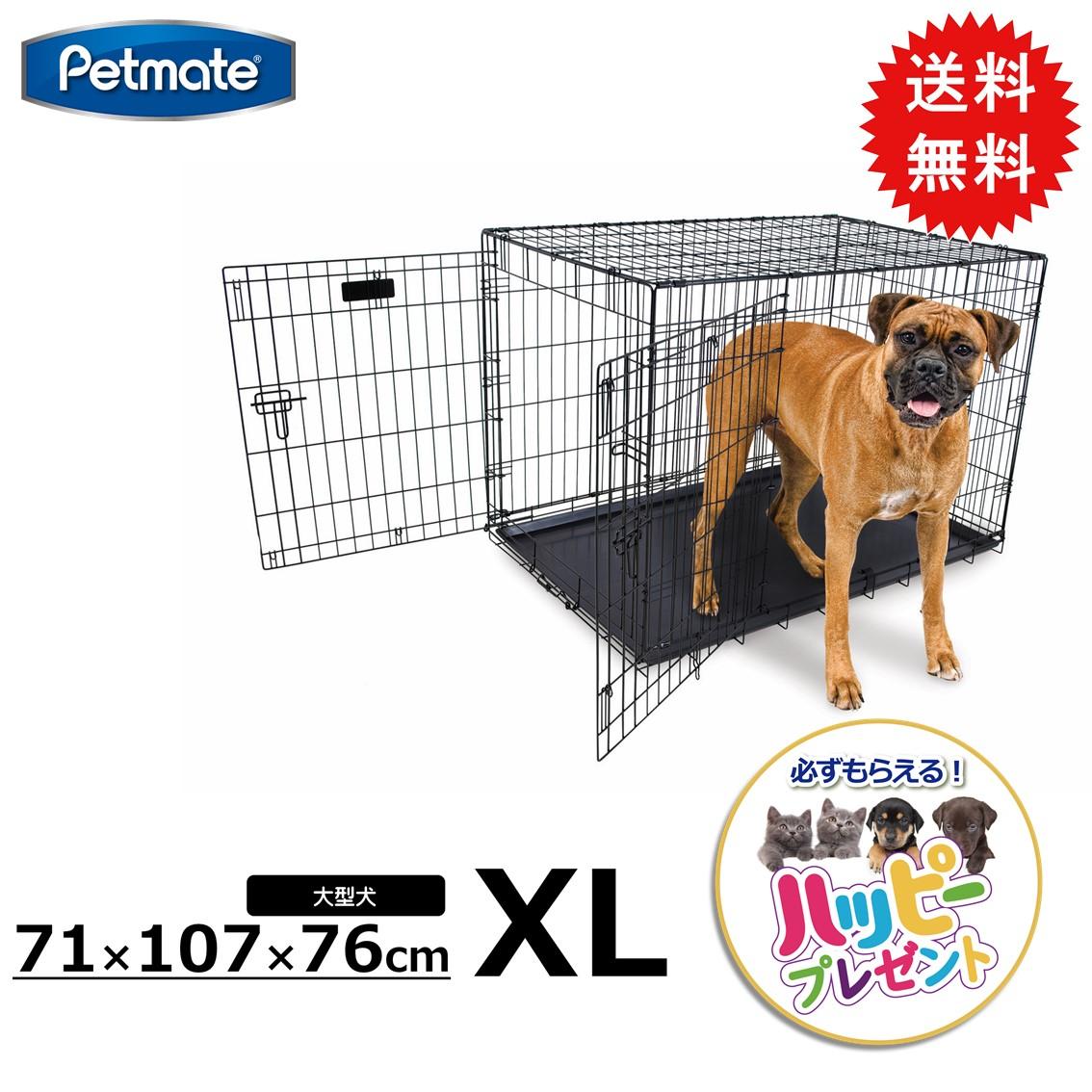 ペットメイト ダブルドア ペットケージ 折りたたみ XL クレート ケンネル P-500 コンパクト 組み立て簡単 中型犬 大型犬 【Petmate正規代理店】