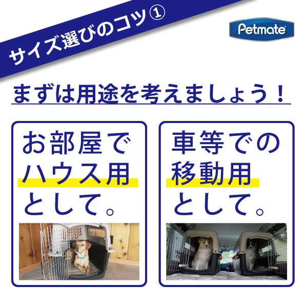 【Petmate正規代理店】ウルトラバリケンネルL【必ずもらえる!おもちゃ付き!!】50-70lbs(22.7-31.7Kg)