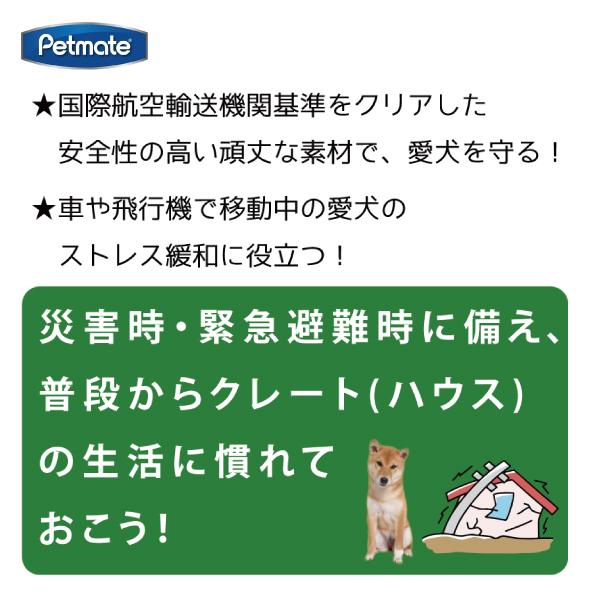 【Petmate正規代理店】ウルトラバリケンネルL【必ずもらえる!おもちゃ付き!!】50-70lbs(22.7-31.7Kg)バリケン400